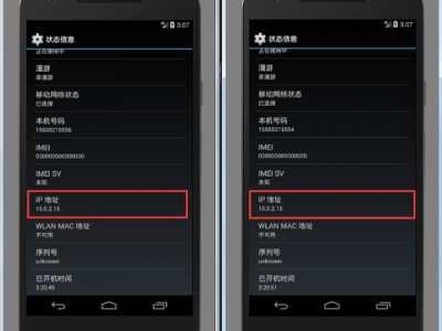 安卓模拟器网络 解决两个Android模拟器之间无法网络通信的问题