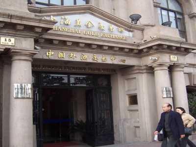 上海黄金交易所交易品种 上海黄金交易所交割品种有哪些